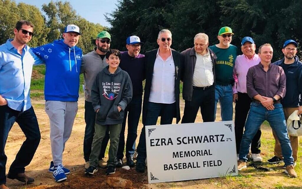 The opening of a field in Ezra Schwartz's honor (A Field for Ezra/Facebook)