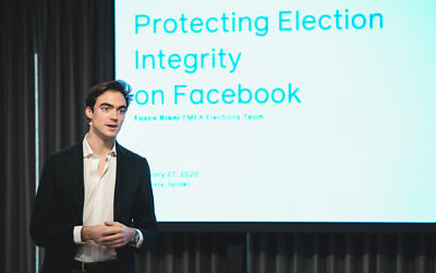 Facebook's Fosco Riani, of the US social network's election team speaking at Facebook offices in Tel Aviv on Jan. 27, 2020 (Tomer Foltyn)