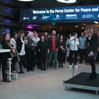 The Welcome 2020 cocktail party hosted by the Peres Center for Peace and Innovation and Startup Grind at which a call for applications to exhibit in the Startup Hall for 2020-21 was announced, January 13, 2020 (Courtesy)