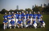 Israel's national baseball team at a team practice in Tel Aviv, January 14, 2020. (AP Photo/Ariel Schalit)