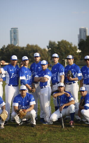 Israel's national baseball team at a team practice in Tel Aviv, January 14, 2020. (AP/Ariel Schalit)