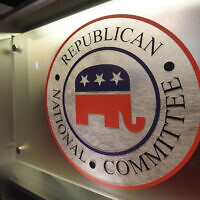 The logo of the Republican National Committee. (AP Photo/Rainier Ehrhardt)