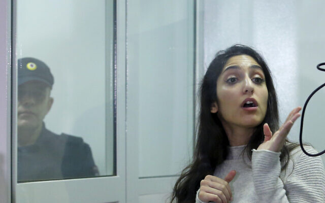 Israeli Naama Issachar gestures during an appeal hearings in a courtroom in Moscow, Russia, Thursday, Dec. 19, 2019. (AP/Alexander Zemlianichenko Jr.)