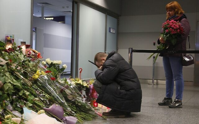 Iran promises to punish those responsible for Ukrainian plane crash