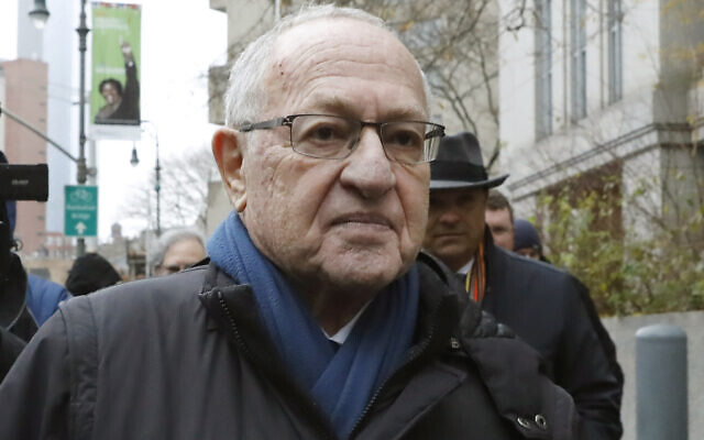 Attorney Alan Dershowitz leaves federal court in New York on December 2, 2019. (AP Photo/Richard Drew)