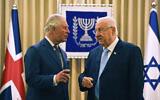Britain's Prince Charles, left, meets  President Reuven Rivlin at his official residence in Jerusalem, Jan. 23, 2020 (Victoria Jones/Pool via AP)