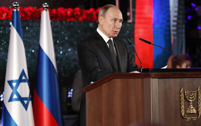 Russian President Vladimir Putin delivers a speech at the inauguration of the Memorial Candle monument in Jerusalem on January 23, 2020 commemorating the people of Leningrad during a WWII Nazi siege on the city. (Emmanuel Dunad, Pool via AP)