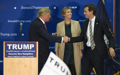 Then-presidential candidate Donald Trump, left, shakes hands with Jared Kushner, right, husband of his daughter Ivanka Trump, center, during a campaign stop at Concord High School, January 18, 2016, in Concord, New Hampshire. (AP Photo/John Minchillo)