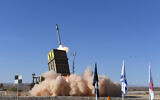 Defense Ministry and Rafael defense contractor test an upgraded version of the Iron Dome missile defense system in January 2020. (Defense Ministry)