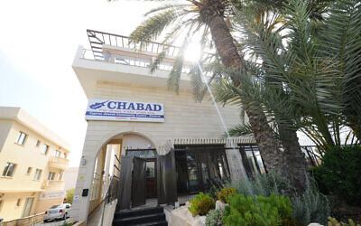 Illustrative: A Chabad house in Paphos, Cyprus, May 28, 2018. (Mendy Hechtman/FLASH90)