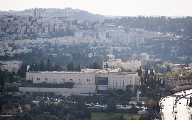 View of the Supreme Court as seen from a rooftop in Jerusalem on September 7, 2018.  (Yonatan Sindel/Flash90)