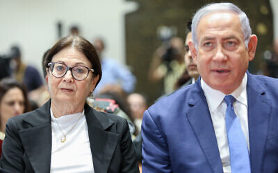 Prime Minister Benjamin Netanyahu and Supreme Court Chief Justice Esther Hayut at a ceremony at the President's Residence in Jerusalem on June 17, 2019. (Noam Revkin Fenton/Flash90)