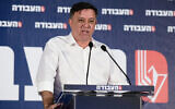 Then-Labor party leader Avi Gabbay speaks during a party conference in Tel Aviv, June 23, 2019. (Tomer Neuberg/Flash90)