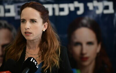 MK Stav Shaffir of the Democratic Camp party holds a press conference, September 15, 2019. (Tomer Neuberg/FLASH90)