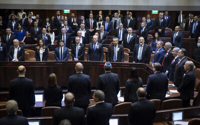The 22nd Knesset is sworn in on October 3, 2019. (Hadas Parush/Flash90)