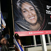 Family, friends and supporters protest for the release of Naama Issachar in Tel Aviv on October 19, 2019. (Tomer Neuberg/Flash90)