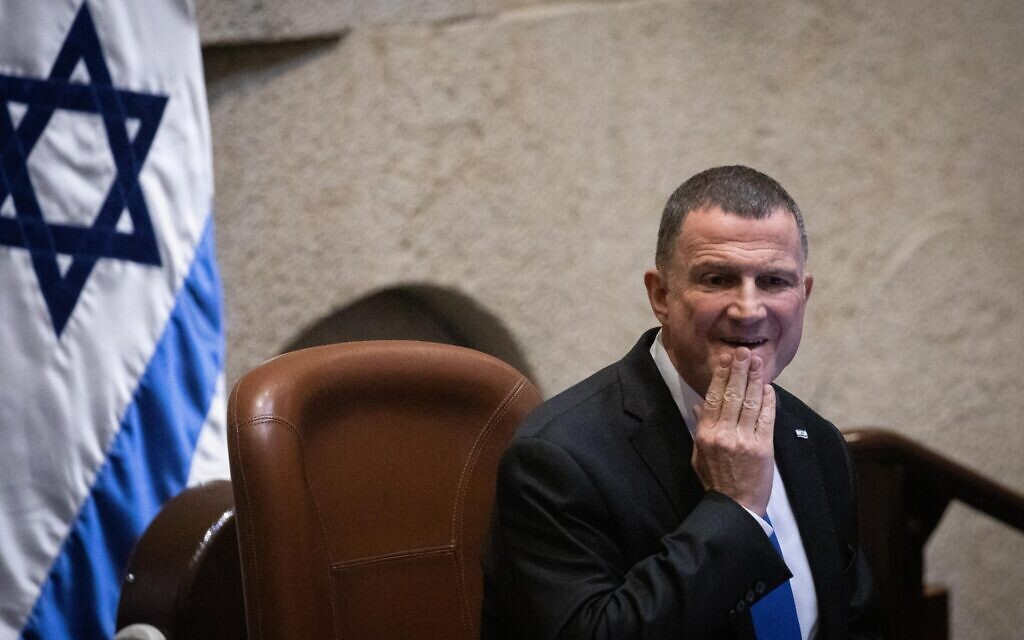 Knesset speaker Yuli Edelstein during a vote on a bill to dissolve the Knesset, December 11, 2019. (Hadas Parush/Flash90)