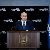 Prime Minister Benjamin Netanyahu gives a press conference at the Orient Hotel in Jerusalem, on January 01, 2020.(Yonatan Sindel/Flash90)