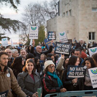 People attend a rally held in solidarity with Jews in the United States and across the world following a wave of anti-Semitic attacks on Jews and in parallel to the rally held in New York, on January 5, 2020, in central Jerusalem. (Hadas Parush/Flash90)