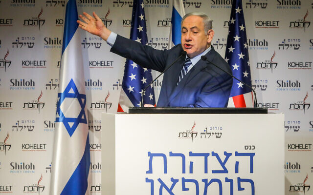 Prime Minister Benjamin Netanyahu addresses a conference in Jerusalem on January 8, 2020 (Flash90)