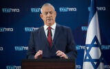 Blue and White chairman Benny Gantz speaks during a party faction meeting in Tel Aviv, on January 8, 2020.(Miriam Alster/Flash90)