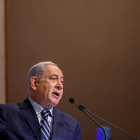 Prime Minister Benjamin Netanyahu speaks during the Kohelet Forum Conference at the Begin Heritage Center, in Jerusalem, on January 8, 2020. (Olivier Fitoussi/Flash90)