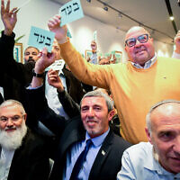 Jewish Home central committee members vote to approve a merger with the far-right Otzma Yehudit party on January 13, 2020 (Flash90)
