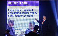 Prime Minister Benjamin Netanyahu speaks at a Likud party campaign event at the International Convention Center in Jerusalem on January 21, 2020. (Olivier Fitoussi/Flash90)