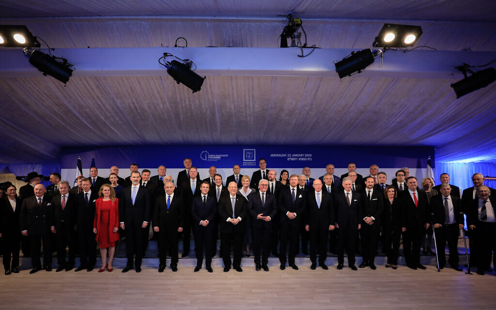 President Reuven Rivlin hosts over 40 world leaders as part of the World Holocaust Forum, on January 22, 2020. (Olivier Fitoussi/Flash90)