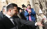 Ukrainian President Volodymyr Zelensky visits the Western Wall, in Jerusalem's Old City on January 23, 2020 (Shlomi Cohen/Flash90)
