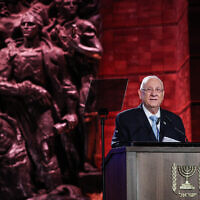 President Reuven Rivlin speaks during the Fifth World Holocaust Forum at the Yad Vashem Holocaust memorial museum in Jerusalem, 23 January 2020 (Yonatan Sindel/FLASH90)