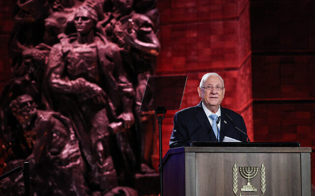 President Reuven Rivlin speaks during the Fifth World Holocaust Forum at the Yad Vashem Holocaust memorial museum in Jerusalem, 23 January 2020 (Yonatan Sindel/FLASH90)