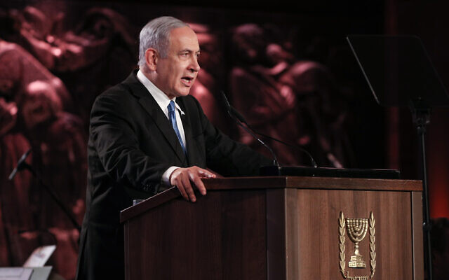 Prime Minister Benjamin Netanyahu speaks during the Fifth World Holocaust Forum at the Yad Vashem Holocaust memorial museum in Jerusalem, Israel, 23 January 2020 (Yonatan Sindel/FLASH90)
