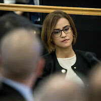 Joint List MK Heba Yazbak during the Central Elections Committee discussion on a petition to disqualify her from running in the March 2020 Knesset Elections, January 29, 2020. (Yonatan Sindel/Flash90 )