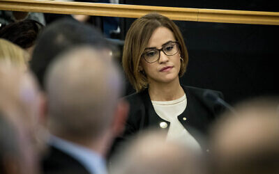 Joint List MK Heba Yazbak during the Central Elections Committee discussion on a petition to disqualify her from running in the March 2020 Knesset Elections, January 29, 2020. (Yonatan Sindel/Flash90)