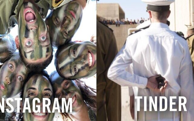 A cropped composite of images posted by the IDF's Twitter page as part of a meme launched by US singer Dolly Parton. (Photo: IDF on Twitter)