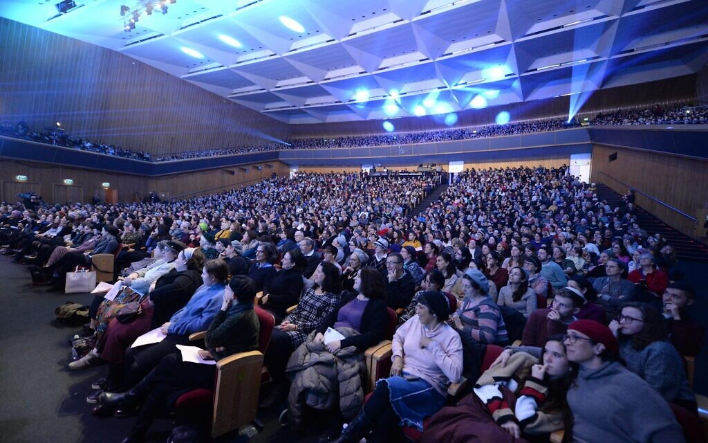 The women's siyum HaShas in the Jerusalem Convention Center on January 5, 2020 (Courtesy)
