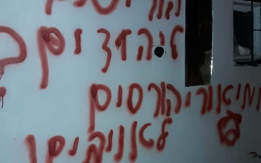 Mosque found torched, graffitied in Jerusalem in suspected hate crime
