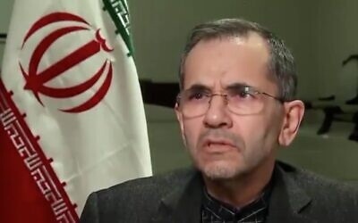 Screen capture from video of Iran's ambassador to the United Nations Majid Takht Ravanchi. (Twitter)