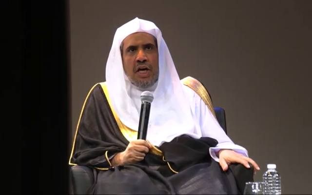 Mohammed al-Issa, the secretary-general of the Muslim World League, speaking on April 25, 2018 at the Museum of Jewish Heritage - A Living Memorial to the Holocaust. (Screenshot: American Sephardi Federation)