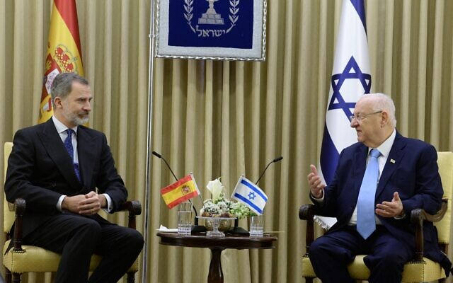 President Reuven Rivlin meets with King Felipe VI of Spain (L) at the President's Residence in Jerusalem on January 22, 2019. (Mark Neyman/GPO)