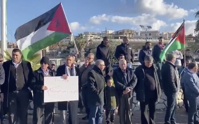 Arab Israelis protest against US Presidnet Donald Trump's peace plan in the northern city of Umm al-Fahm on January 31, 2019. (Screen capture: Twitter)