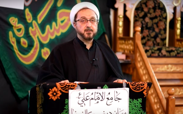 Sheikh Ibrahim Kazerooni (Screen capture: YouTube)