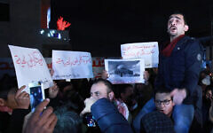 Jordanians take part in a demonstration near the US embassy in Amman, January 28, 2020, to protest against the US peace plan. (Khalil MAZRAAWI/AFP)