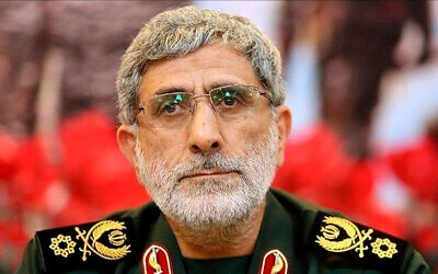 This undated photo released by the official website of the office of the Iranian supreme leader shows Maj. Gen. Esmail Ghaani. (Office of the Iranian Supreme Leader via AP)