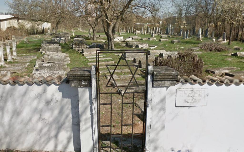 Jewish cemetery vandalized in Bulgaria