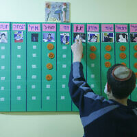Illustrative: A special needs child participates in a program run by Israel's Shalva organization. (Nati Shohat/Flash90)