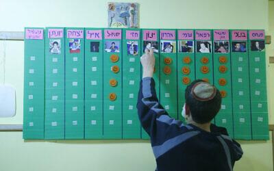 Illustrative: A special needs child participates in a program run by Israel's Shalva organization. (Nati Shohat/Flash90)
