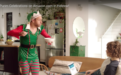 An Amazon ad in Hebrew promoting its wide selection of costumes (Courtesy Amazon)
