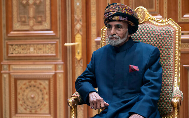Sultan of Oman Qaboos bin Said al-Said during a meeting with US Secretary of State Mike Pompeo at the Beit Al Baraka Royal Palace in Muscat, Oman, January 14, 2019. (Andrew Caballero-Reynolds/Pool Photo via AP)